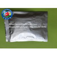 Buy cheap CAS 9007-28-7 Chondroitin Sulphate Powder For Health Food / Drug Additives product
