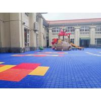 Buy cheap Europe standard Anti-Extendtion PP floor Safety Sport Floor for Playground from wholesalers