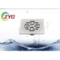 Buy cheap Removable Bathroom Floor Drain Millor Polished Surface Plastic Seal product