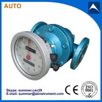 Buy cheap LC oval gear flow meter used for oil with reasonable price product