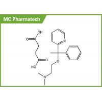 China CAS 562-10-7 | Doxylamine succinate wholesale