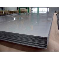Buy cheap PRIME ALUMINIUM PLAIN SHEET  ALLOY: AA 1100 TEMPER H-14, MILL FINISH  WITH PVC FLIM product