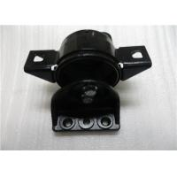 Buy cheap 1.5L Vehicle Front Engine Mount 5491029 9046989 For Aveo Daewoo Kalos Lova product