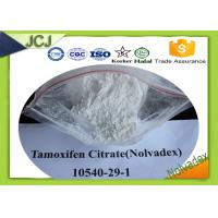 Buy cheap Natural Anti Estrogen Supplements Tamoxifen Citrate Nolvadex CAS 54965-24-1 product