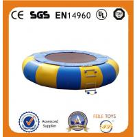 Buy cheap 2015high quality inflatable water trampoline product