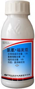 Buy cheap Cypermethrin 3% Thiram 10% FS Seed Coating Pesticide product