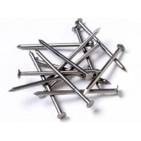 Buy cheap Roofing Nails product