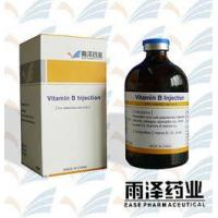 Buy cheap Inyección de la vitamina B product
