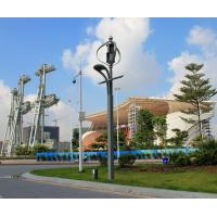 Buy cheap Commercial Maglev Wind Turbine 300W Along with Solar Light System product