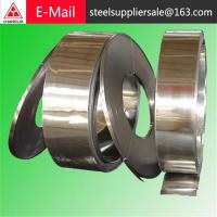 Buy cheap commonlow carbon cold rolled steel coils product