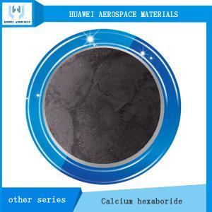 Buy cheap CaB6-1 Lanthanum Hexaboride Calcium Hexaboride Powder CAS No. 12007-99-7 from wholesalers