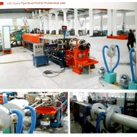 Buy cheap SP-75 EPE foam pipe/rod profile production line product