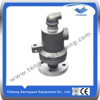 Buy cheap Steam Rotary Joint,Steam Rotary Union product