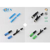 Buy cheap Field Assembly Optical Fiber Connectors Free sample Field Assembly FTTH SC Fiber Optic Quick Connector product