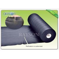 Buy cheap Ground Weed Control Fabric For Maintain The Temperature To Benefit Healthy Growth Weed Control product