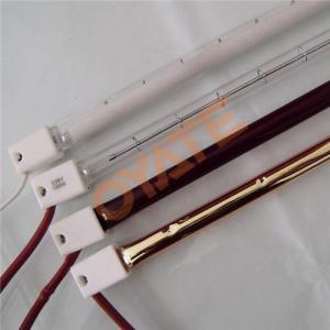 halogen heat lamps quality infrared halogen heat lamps for sale. Black Bedroom Furniture Sets. Home Design Ideas