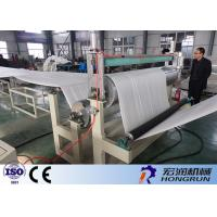 Buy cheap Different Color EPE Foam Sheet Machine Chemical Resistant OEM / ODM Available product