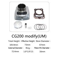 Buy cheap CG200 Modify Motorcycle Cylinder Kit , 200cc Displacement Big Bore Cylinder Kits product