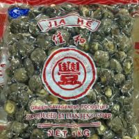 Buy cheap Factory Price Brown Dried Smooth Shiitake Mushroom Whole 1KGS Pack with Cap 3-4CM product