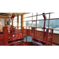 Buy cheap 10.5m Aluminum Alloy Climbing Work Rope Suspended Platform with Steel Rope product