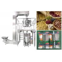 Buy cheap Fully PLC Automated Granule Packing Machine For Seeds / Peanut / Dry Fruits product