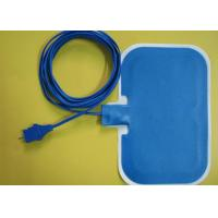 Buy cheap Bi-Polar Surgical Grounding Pad / Esu Grounding Pad For Adult With Cable, OEM Blue Grounding Pad product
