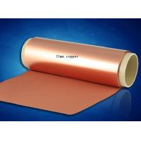 Buy cheap Thermal Resistant Copper Clad Polyimide Film ROHS Compliant For LCM TP HDD LED product