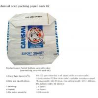 Buy cheap Animal seed packing paper sac, BBQ fuel packing bag, Animal seed packing paper sack, CHARCOAL, ANIMAL FEED, DEXTROSE, ME product