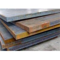 Buy cheap Mild Normal Carbon Hot Rolled Standard Steel Plate With Various Grade HRP product