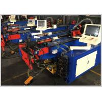 Buy cheap Full Automatic CNC Pipe Bending Machine With Precision Operation System product