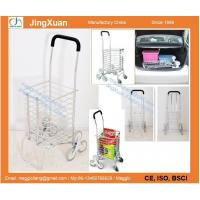 China RE1109L shopping trolley, Aluminum Folding Shopping Grocery laundry Cart with Swivel Wheel on sale