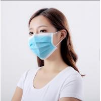 Buy cheap 3 Layer Filtration Medical Disposable Masks , Non Woven Protective Mouth Mask product