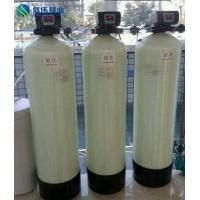 Buy cheap 1054,1354,1665,1865 Model FRP Soft Water Tank  for Water filtration product