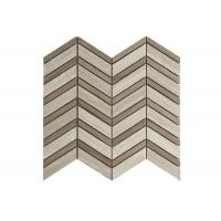 Buy cheap Natural Stone Basket Weave Tile , Polished White Grey Stone Mosaic Tiles product