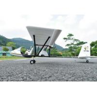 Buy cheap Large fashionable appearance nique high-scale CRP airframe design RC electric Model planes product