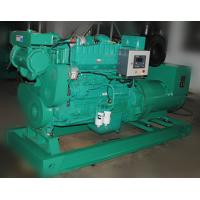 China cummins 50kw marine diesel generator 6BT5.9-GM83 engine prime power with ccs certificate on sale