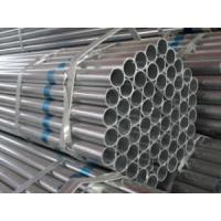 Buy cheap Scaffolding tube ST37 construction scaffolding ERW welded steel tubes product