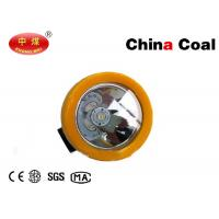 Quality High Power LED Miner Cap Lamp 10000Lux 3Ah Roduct  Light Weight Push Button Operation for sale