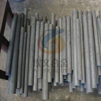 Buy cheap Alloy 59 (UNS N06059)Sheet, plate, strip, rod, bar,  pipe/tube, forging, wire product