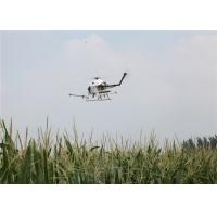 Buy cheap Gasoline Powered Remote Control RC Helicopter Sprayer System 5.5 Meters Coverage product
