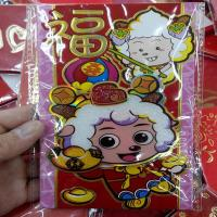 Buy cheap 2016 Personalized Chinese Red Packets product
