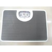 Buy cheap Body Scale (TS-L) product