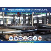 Buy cheap AFNOR 35NCD5 Alloy Steel Bar Equivalence To DIN36CrNiMo4 / 1.6511 product