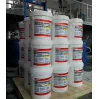 Buy cheap Goodcrete Lithium Silicate Concrete Hardener product