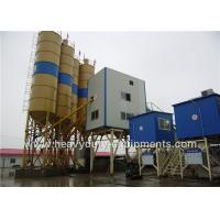 Buy cheap Shantui HZS25E of Concrete Mixing Plants having the theoretical productivity in 25m3 / h product