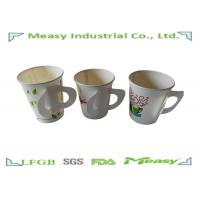 China Beverage Paper Espresso Cups With Handle and Customized Logo Design on sale
