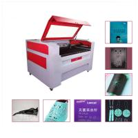 Quality Water Cooling CNC Laser Cutting Machine For Leather / PU / Automotive Interior for sale