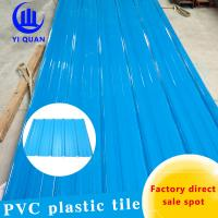 Buy cheap Pvc Roof Tiles Corrugated Heat Resistant Sound Resistant Pvc Roof Sheet product