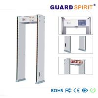 Buy cheap 255 Level Video Monitor Walk Through Security Metal Detectors High End Occasion Inspection product