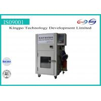 Buy cheap Three Tanks Battery Testing Machine / Battery Nail Penetration Tester KP-8112 product